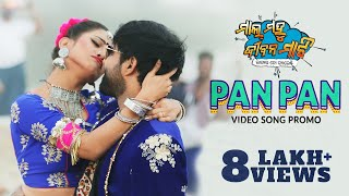 Mal Mahu Jiban Mati | Pan Pan | Video Song Promo | Sabyasachi | Elina | Now In Your Nearest Theatres