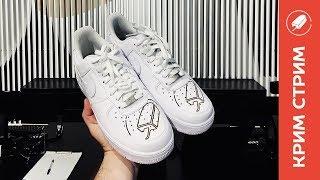 Cream Live: Кроссовки Nike x Cream??? Розыгрыш adidas NMD и DC Heathrow