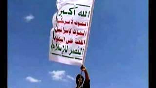 زامل حوثي يمني قوي - صعده ارض العز