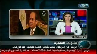 نشرة الواحدة بعد منتصف الليل من القاهرة والناس 20 نوفمبر
