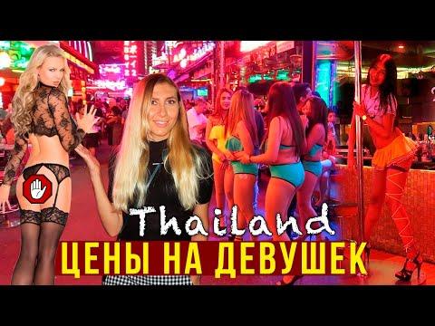 Go-Go Бары и Девушки за 45$ в Бангкоке -  Улица Красных Фонарей, Сои Ковбой, Тайланд