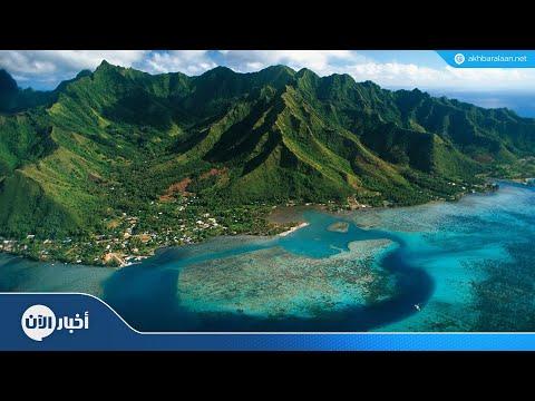 زلزال بقوة 8.2 درجة يضرب جزيرة تونغا بالمحيط الهادئ