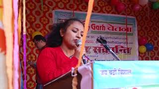 A beautiful song Guguti Guran Lagi