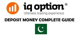How to Deposit Money in IQ Option in Pakistan in [Hindi/Urdu] 2017-2018