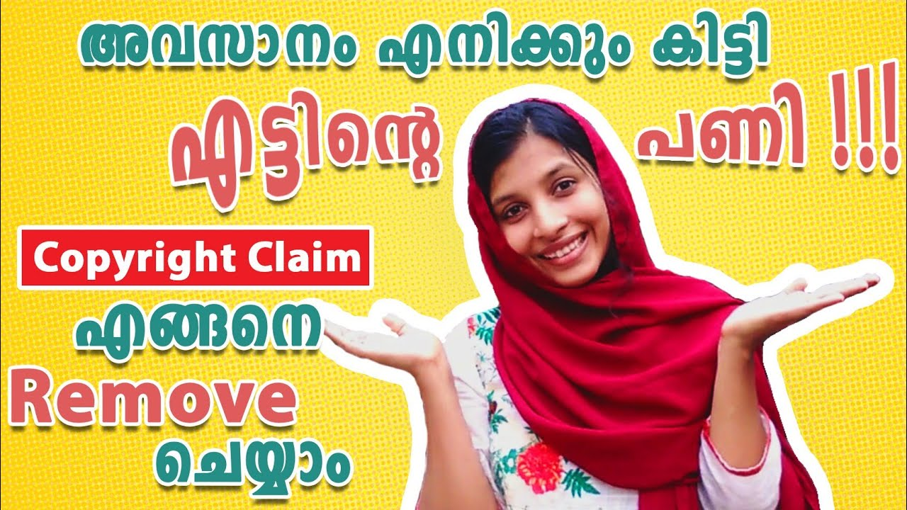 How to remove Copyright claim in Malayalam | copyright claim എളുപ്പത്തില്‍ മാറ്റാം | Zareen vlog & h