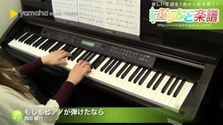 使用した楽譜はコチラ http://www.print-gakufu.com/score/detail/58902...