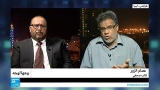 ليبيا: حكومة طرابلس السابقة تعلن استعادة سلطتها