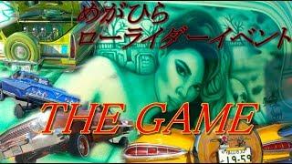 『広島』ローライダー Lowrider アメ車  カスタムイベント  THE GAME『めがひら』