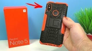 ПРОТИВОУДАРНЫЙ ЧЕХОЛ ДЛЯ Xiaomi Redmi Note 5 С АЛИЭКСПРЕСС