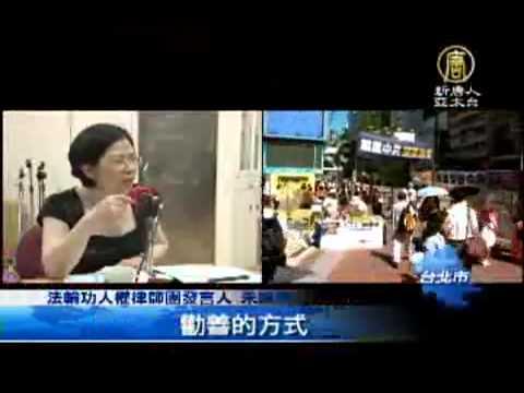 中共解體在即 台灣準備好了嗎?