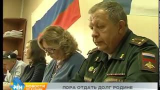 О новшествах осеннего призыва рассказали в Иркутске