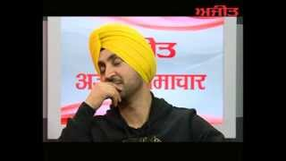 Special Interview: Famous Punjabi Singer Diljit in Ajit Web TV.