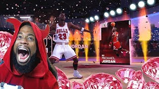 I PULLED PINK DIAMOND MICHAEL JORDAN! Crazy NBA 2K19 MyTeam Pack Opening!