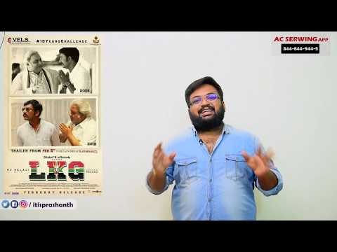 LKG review by Prashanth