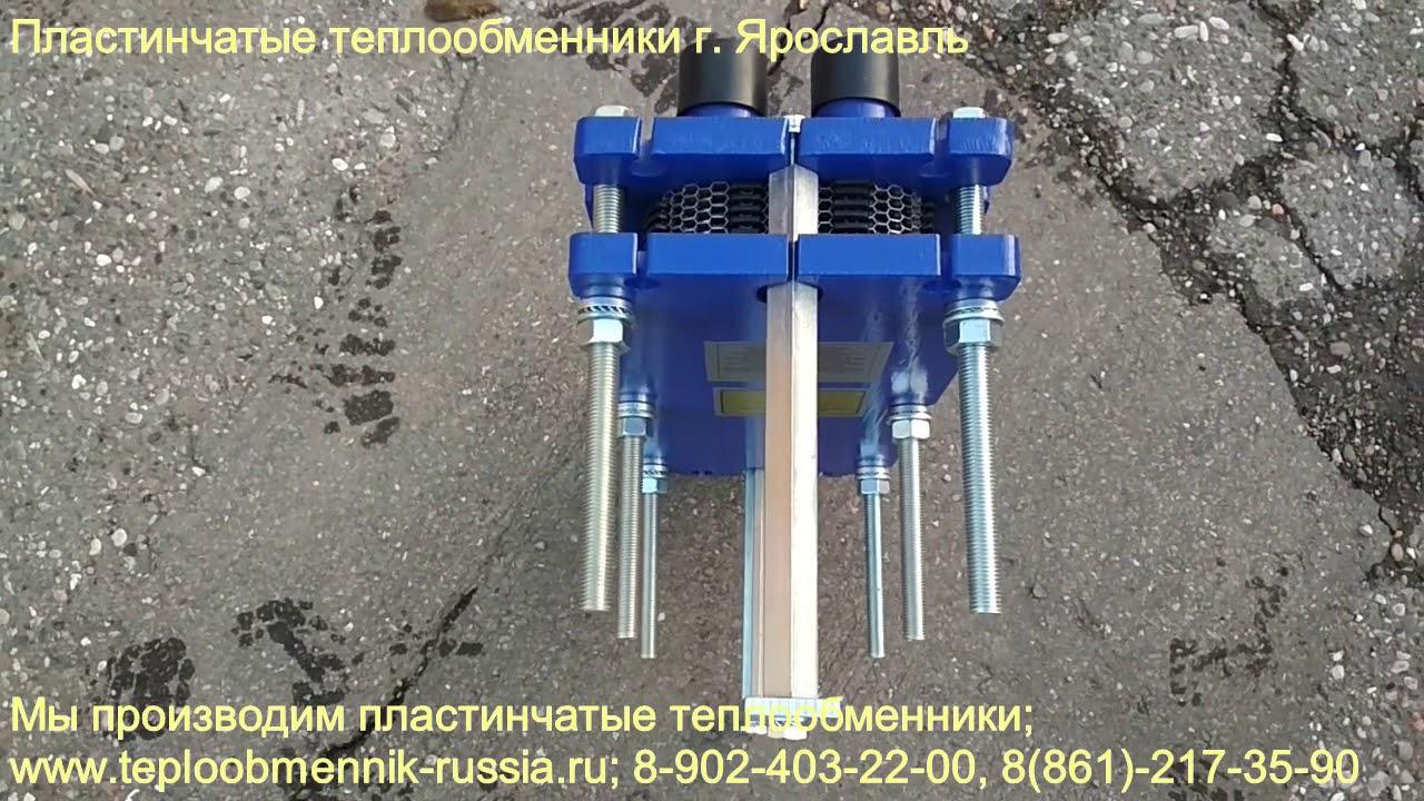 Производим теплообменники Пластины теплообменника Sondex SW202 Сергиев Посад