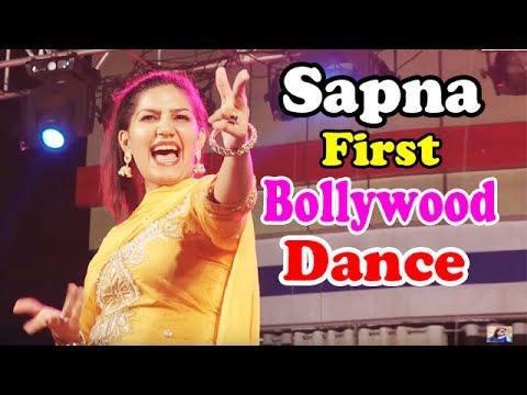 SAPNA First Bollywood Dance || सपना ने किया पहला Bollywood Song Dance | Sapna Dance 2017 | Haryana