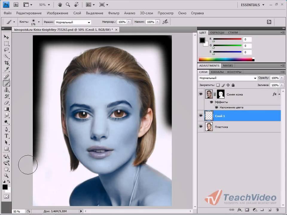 радостных вырезать аватарку из картинки первоначальной обработке