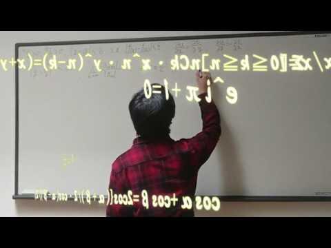 理工学生部学生自治会-数学研究会