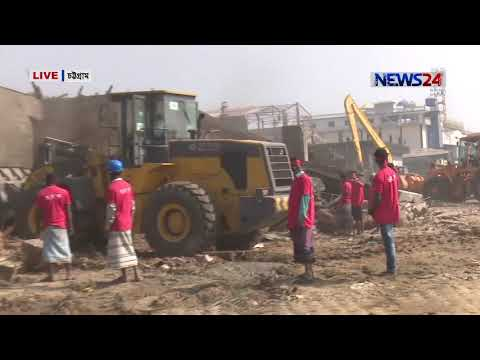 কর্ণফুলী-নদী-রক্ষায়-উচ্ছেদ-অভিযান-চালাচ্ছে-জেলা-প্রশাসন-live-at-10am-on-6th-february,-2019-on-news24