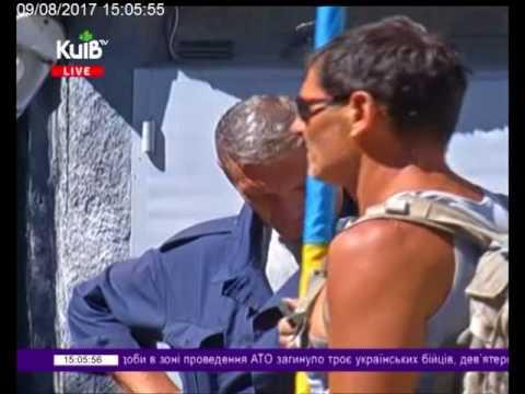 Телеканал Київ: 09.08.17 Столичні телевізійні новини 15.00