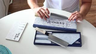 видео Нож сантоку, длина лезвия 17 см., серия Classic Ikon, Wuesthof (Германия), 4176 WUS