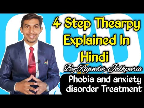 4 Step 🦶 4 U | Best Therapy 4 OCD depression Phobia and anxiety disorder Treatment by Rajenderjodhp
