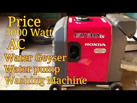 Honda Portable Generator Set Price/Install/ Review EU30is