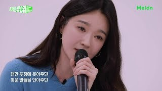 Kang Minkyung 강민경 - Because I Love You (Live)