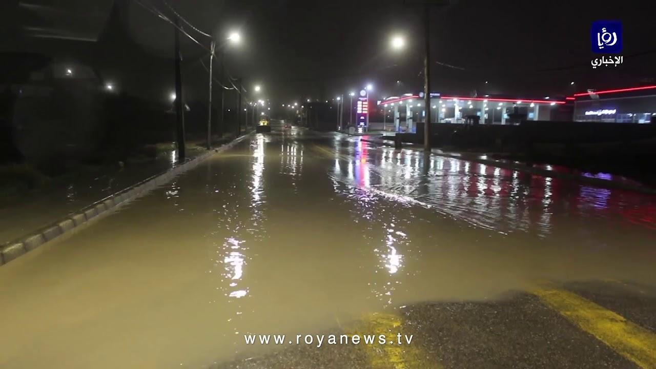 لقطات من الأمطار والتجمعات المائية في الطفيلة