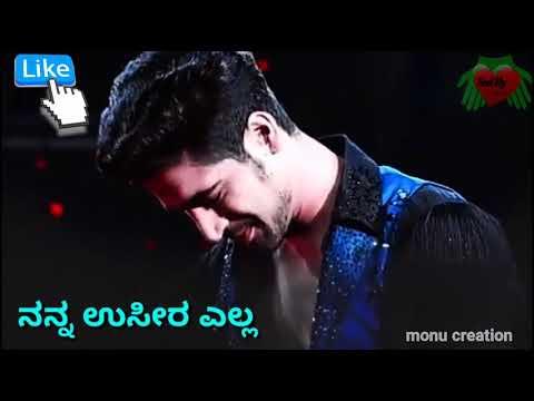 Ninna bayasi.....bayasi...ninna hejje balasi...!! Kannada love feeling song