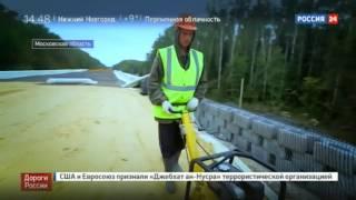 видео Заборы для дачи в Михнево