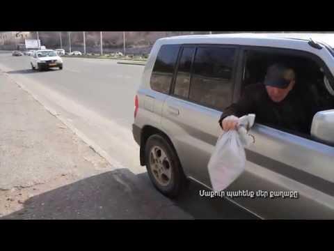 Աղբ թափելու համար կան հատուկ նախատեսված վայրեր-Նոր Նորք վարչական շրջան - Տեսահոլովակ # 9