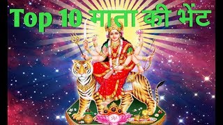 top navratri bhajan special 2017    NON-STOP   Superhit  songs    best collection of devi bhajans #