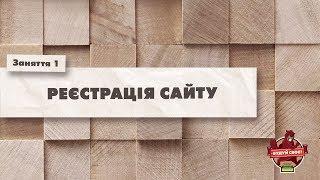 видео Google реєструє в Україні торгову марку
