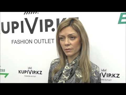 О новом сервисе KupiVip.kz