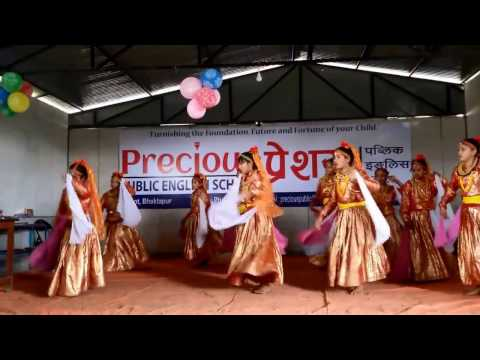 Dances performed in Prize Distribution Programme 2073