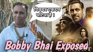 Bharat Trailer Review by Bobby Bhai | Bobby Bhai Exposed | Bobby Ji Fake Movie Critic |
