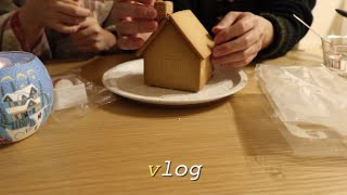 무인양품 과자집 만들기, 루돌프 네일, 크리스마스 파티…