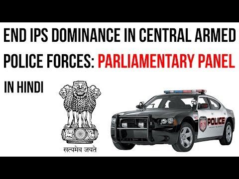 End IPS dominance