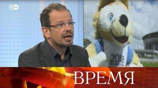 В собственную ловушку угодил журналист из Германии Хайо Зеппельт, который обвинял в допинге россиян.