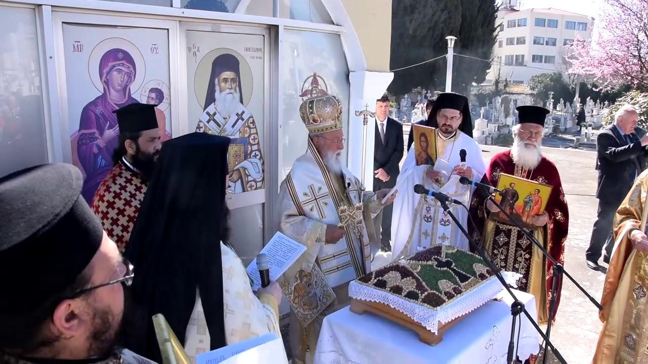 Κυριακή της Ορθοδοξίας στον Ι.Ν. Μεταμόρφωσης του Σωτήρος