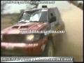 DiFilm - Favoritos para el Rally Paris Dakar 2000