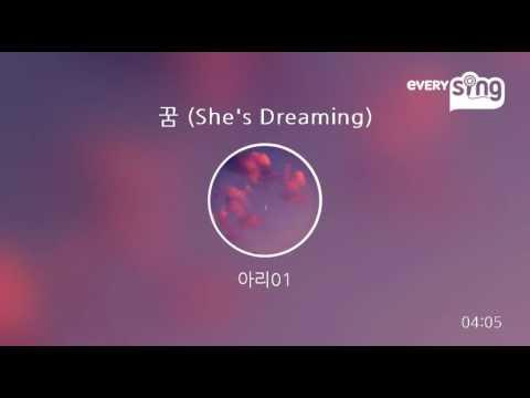 Exo-꿈 (She's Dreaming) Instrumental