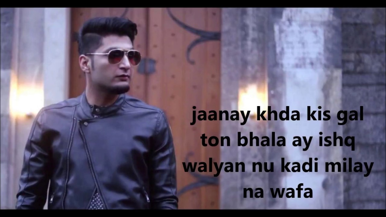 12 Saal (barah Saal) Lyrics & Video - Bilal Saeed