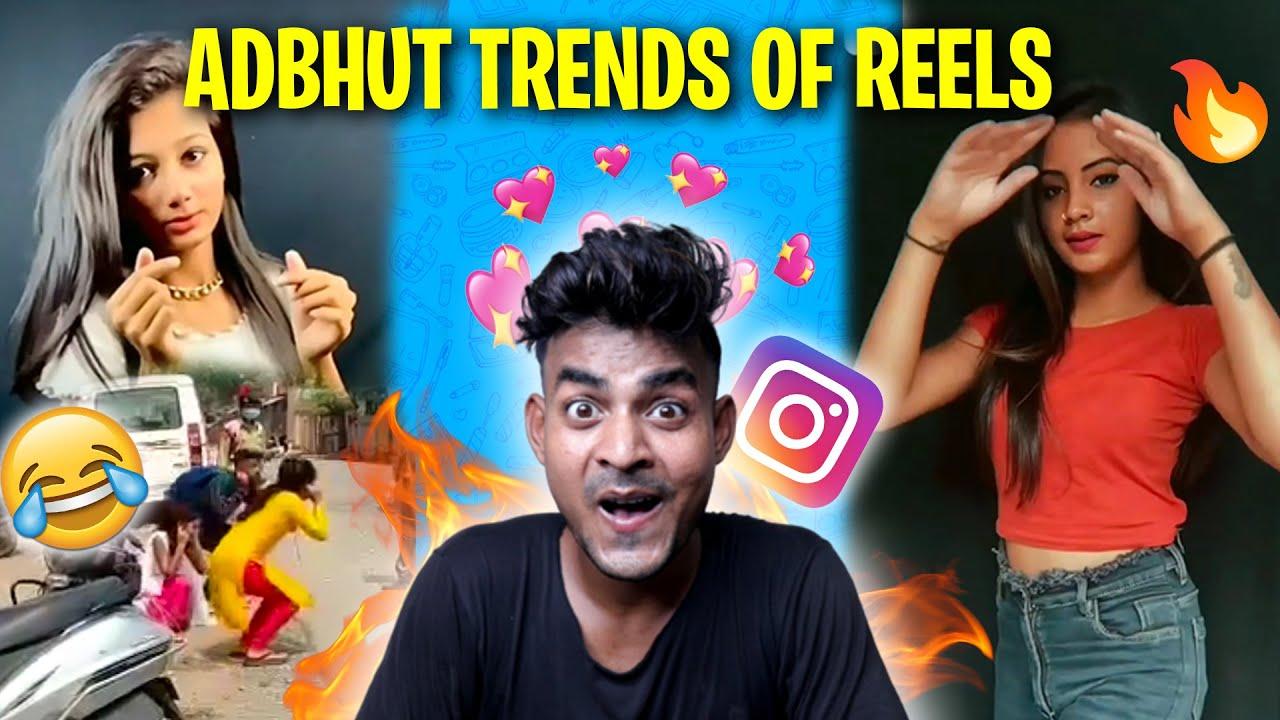 Trends of Instagram Reels / Very funny Trends in 2021 / Suneel Youtuber