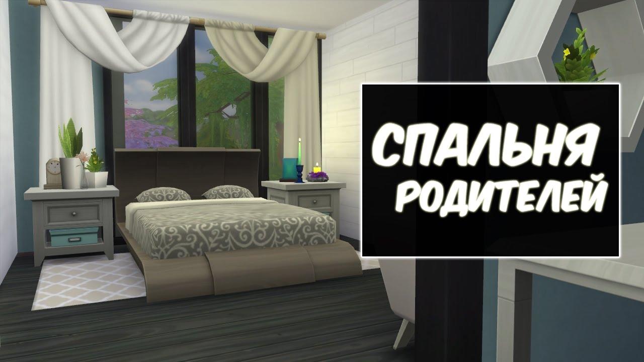 Строительство the Sims 4   Эварис Эйкз 6   Спальня дизайн спальни девушки