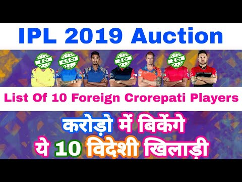 IPL 2019 - List Of Top 10 Foreign Players To Become Crorepati & Millionaire In IPL Mini Auction