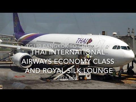 【Flight Report】Thai International Airways Economy Class and Royal Silk Lounge TG110 Bangkok to Chian