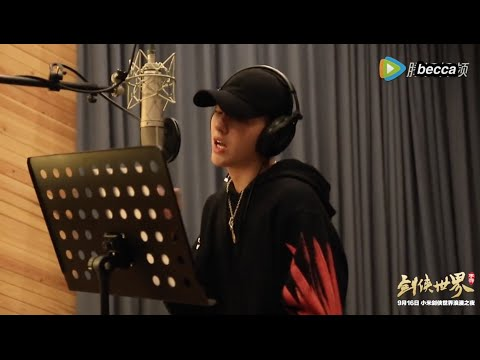 1080P [ENG SUB] 吴亦凡 Kris Wu - Sword Like A Dream 《刀剑如梦》Recording Behind The Scenes