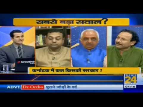 सबसे बड़ा सवाल : कर्नाटक में कल किसकी सरकार ? Manak Gupta के साथ